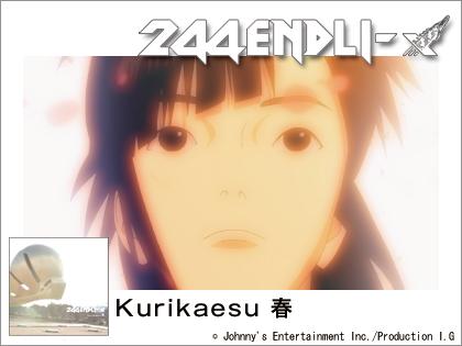 「244 ENDLI-x」の新曲『Kurikaesu 春』ミュージッククリップをIGが制作!