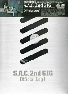 2ndGIG_log1.jpg