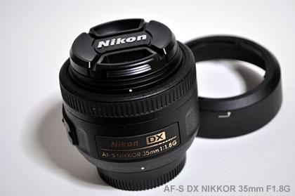 DXレンズ初の標準単焦点レンズ「AF-S DX NIKKOR 35mm F1.8G」買った