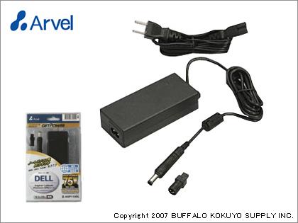 DELLのノートPC、電源アダプタご臨終!! 代用品「アーベル AGP110DL」買ったー