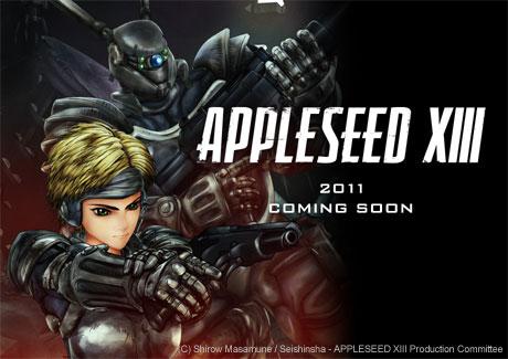 TVアニメ?「アップルシードXIII(APPLESEED XIII)」にIGが制作協力で参加!