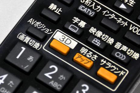 「AQUOS クアトロン3D」は利用者に優しい機能満載!