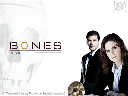 「BONES -骨は語る-」シーズン1 第1話をGyaOで無料配信中