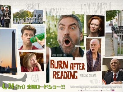 「バーン・アフター・リーディング(Burn After Reading)」が面白い!