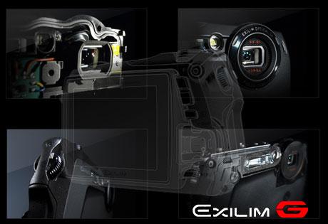 「G」を冠した、耐衝撃・防水「Exilim G(EX-G1)」日本上陸!