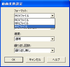進化したダイナミックフォト「CASIO EXILIM EX-Z450」モニター日記-1