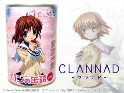 CLANNAD クラナド パン缶