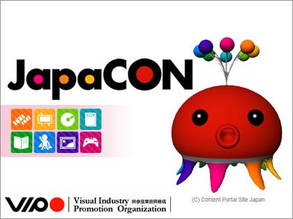「Japan Content Showcase(ジャパン・コンテンツ・ショーケース)」