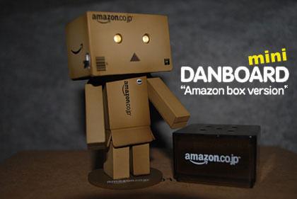 「リボルテックダンボー・ミニ Amazon.co.jp ボックスバージョン」到着!