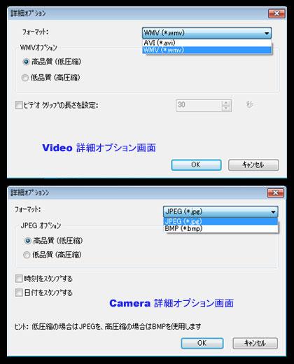 「DELL Inspiron Mini 12」モニター日記(Act-3:Webcamを使ってみた)