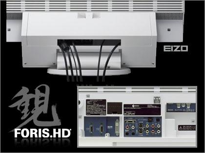 EIZO FORIS.HD