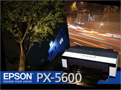 「EPSON(エプソン)PX-5600」モニター日記(Act-2:迫力のA3ノビ印刷!)