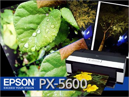 「EPSON(エプソン)PX-5600」モニター日記(Act-3:ネットプリントとどう違う)