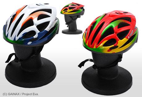 ツーキニストも使えるエヴァのサイクリングヘルメット「EVANGELION BIKE PROJECT」
