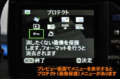「Eye-Fi Connect X2 4GB Class6」到着!早速使ってみたっす