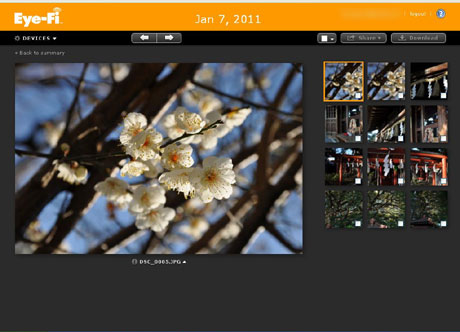 「Eye-Fi Connect X2 4GB Class6」で『Eye-Fi View』を使ってみた