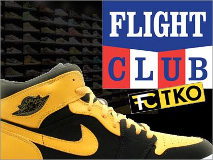 FLIGHT CLUB ONLINE TOKYO FCTKO