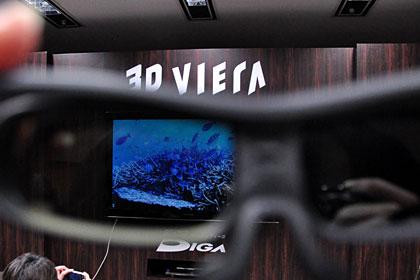 パナソニックの「FULL HD 3Dシアター」を体験してきた(予告編)