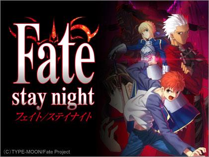 Fate/stay night (アニメ)の画像 p1_34