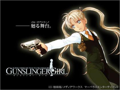 http://www.schaft.net/n00bs/diary_img/GUNSLINGER_GIRL_new2.jpg