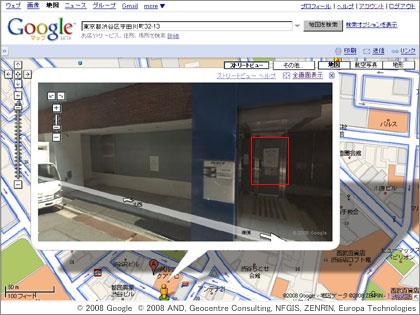GoogleマップのストリートビューでBOOKOFF 渋谷センター街店をのぞいてみた
