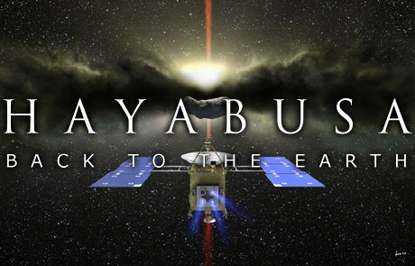 「HAYABUSA -BACK TO THE EARTH-」が5月14日(土)からロードショー!