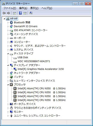 メモリ換装も簡単!「HP Mini 210-2000」を使ってみた