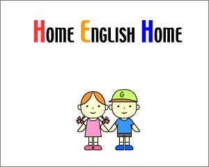 HomeEnglishHome_1.jpg