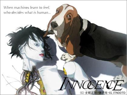 「イノセンス(INNOCENCE)」がミッドナイト・ロードショーに登場!