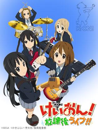 「けいおん! 放課後ライブ!!」PSP用ゲームソフト、買い?