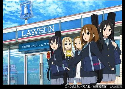 「ローソン×けいおん!!」タイアップキャンペーン、10月・11月連続実施!