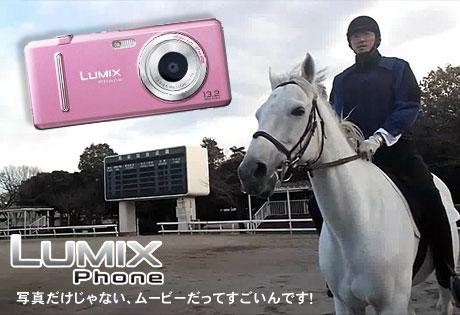 LUMIX Phoneは写真だけじゃない、ムービーだってすごいんです!