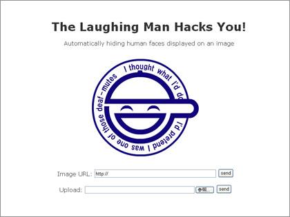 攻殻機動隊笑い男ハックの壁紙