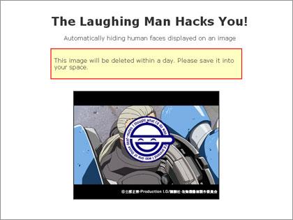 笑い男ハック The Laughing Man Hacks You!
