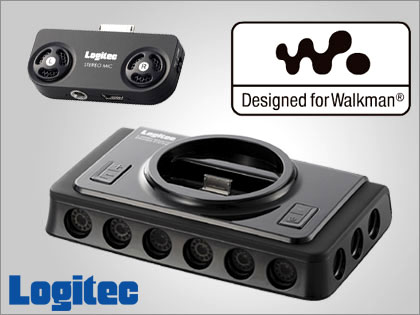 Logitec(ロジテック)の「LIC-WMREC01」でウォークマンが高機能ボイスレコーダーに!