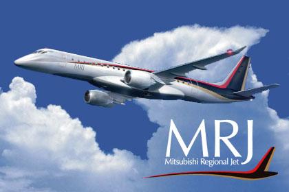 三菱航空機が「MRJ」を米国のTSHから100機初受注