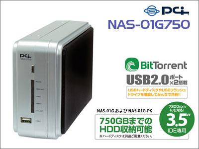 NAS-01G750_1.jpg