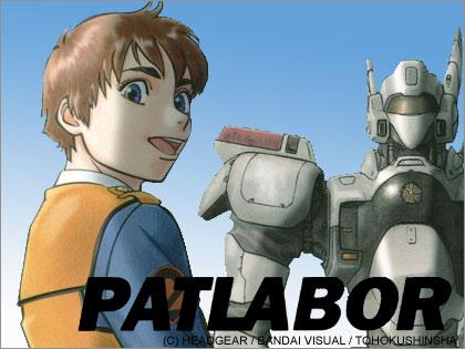 やっぱ「機動警察パトレイバー / PATLABOR the MOVIE」最高!