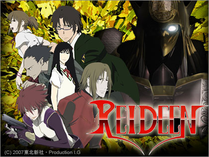 reiden vostfr preview 0