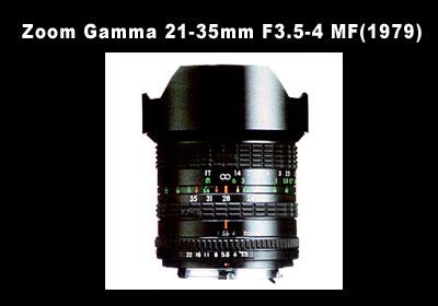 Foveon X3イメージセンサを搭載した「SIGMA SD1」が凄い!