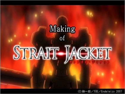 STRAIT JACKET(ストレイト・ジャケット) スペシャルDVD