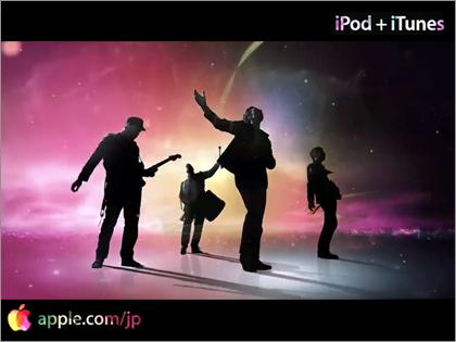 Apple CM [Sonic] Viva_La_Vida Coldplay