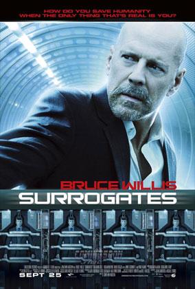 映画「サロゲート(原題 Surrogates)」は、攻殻機動隊ファン必見の映画!