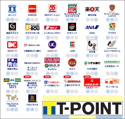 T-point_1.jpg