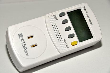 コンセントタイプの消費電力計「ワットチェッカーPlus TAP-TST7」でPCの消費電力を測ってみた