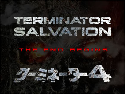 「Terminator Salvation(T4:ターミネーター4)」Motion Poster