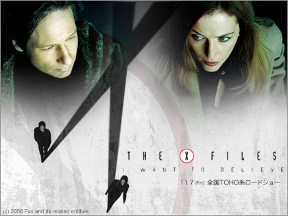 「X-ファイル:真実を求めて(The X-Files:I Want To Believe)」は微妙?