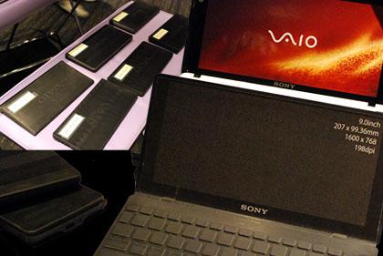 SONY「VAIO type P」体験イベントレポ:Review-2