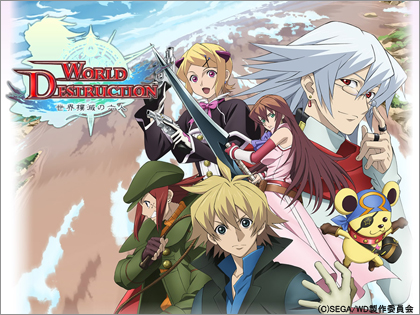 Take World Destruction World_Destruction_ANIME1