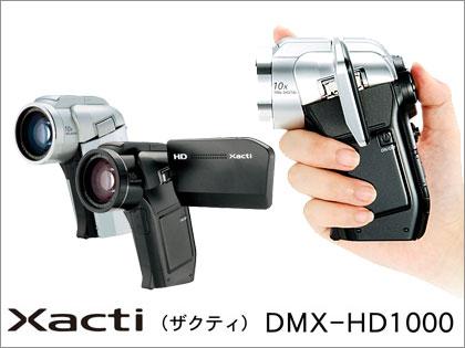 Xacti DMX-HD1000 SANYO